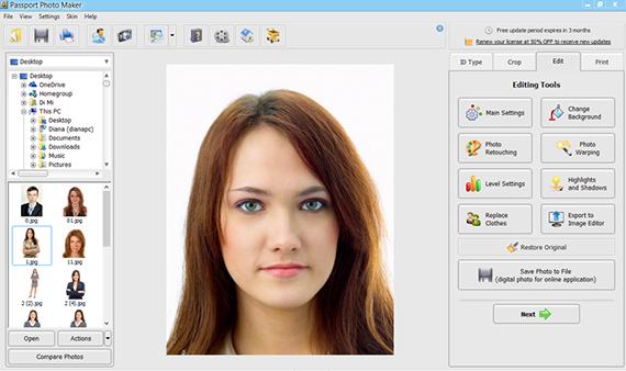 Passport photo printing software