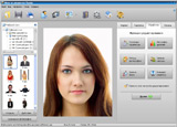 Download passport photo software